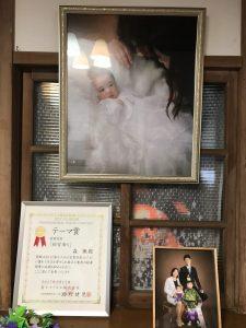 小平神明宮写真室  森写真館さん受賞!
